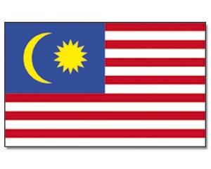 Henny, Malaysia